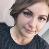Эрика Михайловна