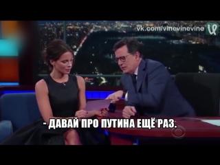 Кейт Бекинсейл учит телеведущего русскому языку