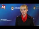 Видео погони за нарушителем в Навашинском районе 9 августа 2017 года