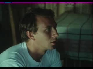 Голубка (1978) 4 серия [ Советское кино, Кинолюкс ]