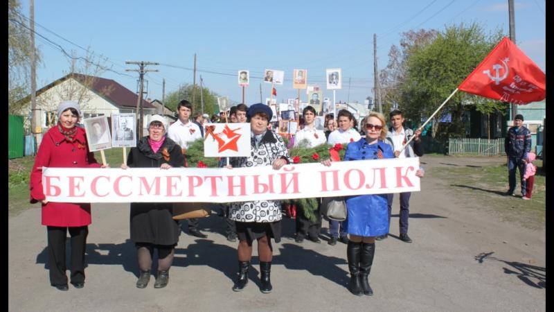 Бессмертный полк 9 мая 2017г. в Сафакулево