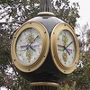 Армавирский хронограф