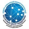 Ресурсный центр СКФО