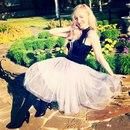 Ксения Сидорина фото #44