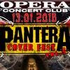 PANTERA Cover-fest Vol.3