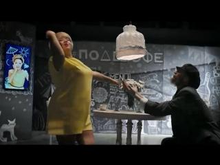 Кристина Орбакайте – Подшофе