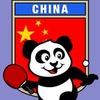Китайский язык | Китай | Азия