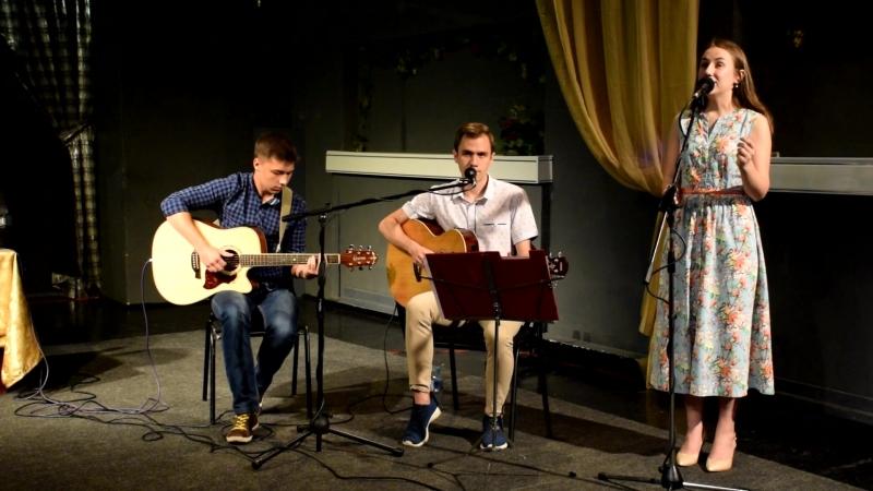 Илья Борисовец, Алина Тихомирова и Владислав Угаров - Ксения Полтева Геба (концерт 2х2)
