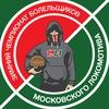 Чемпионат болельщиков «Локомотива» по футболу