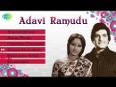 Adavi Ramudu (1977) All Songs Jukebox N.T.R, Jayaprada KV Mahadevan Telugu Hits