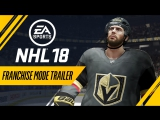 NHL 18 | Режим франшизы | Expansion Draft, Vegas Golden Knights