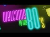 1. Пост-панк и Новая немецкая волна (2009) Добро пожаловать в 80-е  Welcome to the 80's
