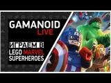 Играем в LEGO Marvel Super Heroes- пластмассовый супергеройский экшн!