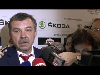 Олег Знарок о полуфинале чемпионата мира