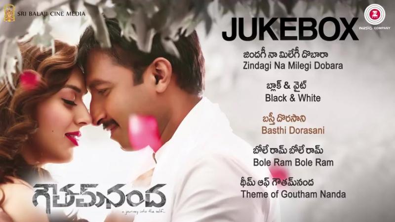 Goutham Nanda 2017 - Full Movie Audio Jukebox Gopichand Thaman. S