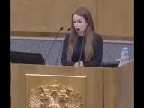 Молодежный видеоблогер Саша Спилберг выступила в Государственной Думе