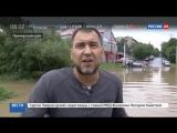 Наводнение в Уссурийске и его окрестностях ( Приморский край)