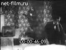 Закованная_фильмой._(1918)._—_Сохранившиеся_кинокадры.webm.240p.webm