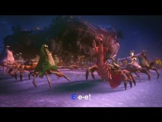 Подводная эра 2017 смотреть онлайн бесплатно в хорошем HD качестве официальный трейлер от Атлетик Блог ру
