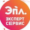 Ремонт Apple | iPhone | iPad | MacBook в Иваново