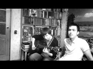 Кино - Бездельник (cover)