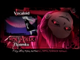 Vocaloid RUS cover Melody Note - Hide  Seek Harmony Team