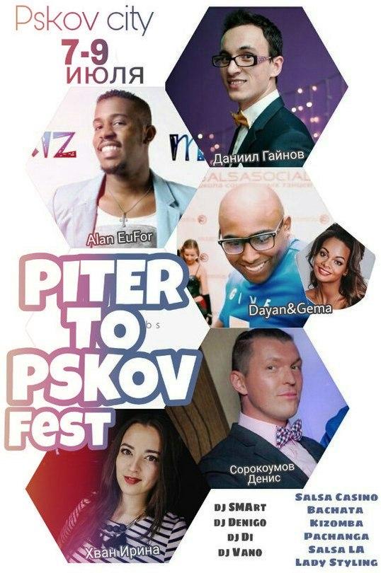 Фестиваль: Piter to Pskov SOCIAL DANCE FEST 2017