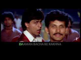 Lyrical_ Mehndi Laga Ke Rakhna Song with Lyrics _ Dilwale Dulhania Le Jayenge _