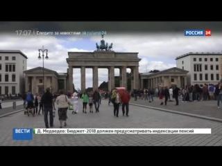 Новости на «Россия 24» • Мировые СМИ обвинили США в эгоизме и преследовании личных интересов