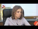 Наталья Поклонская снова стала объектом для насмешек со стороны пользователей соцсетей.