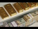 Скрытые тайны денег-взлеты и падения империй -In Gold (Bitcoin?!) We Trust