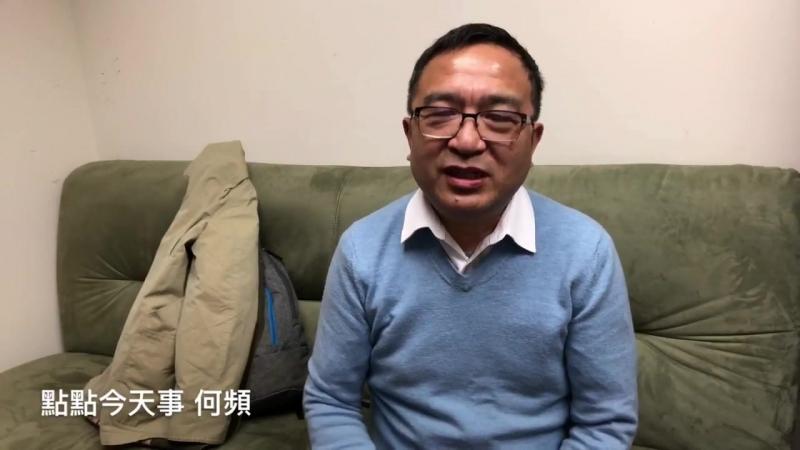 溫家寶的化妝師,魯煒差點成為政治局委員 《點點今天事》 YouTube
