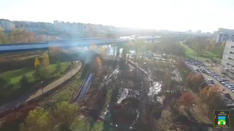 Реконструкция парка в районе Южное Бутово Ноябрь 2017 Часть 1
