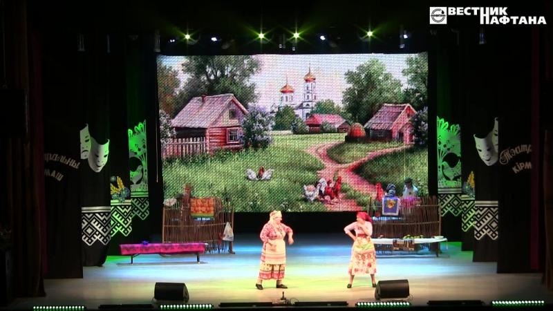 Тэатральны кiрмаш в ДК ОАО Нафтан 20 апреля 2017 г Номер полимировских ветеранов