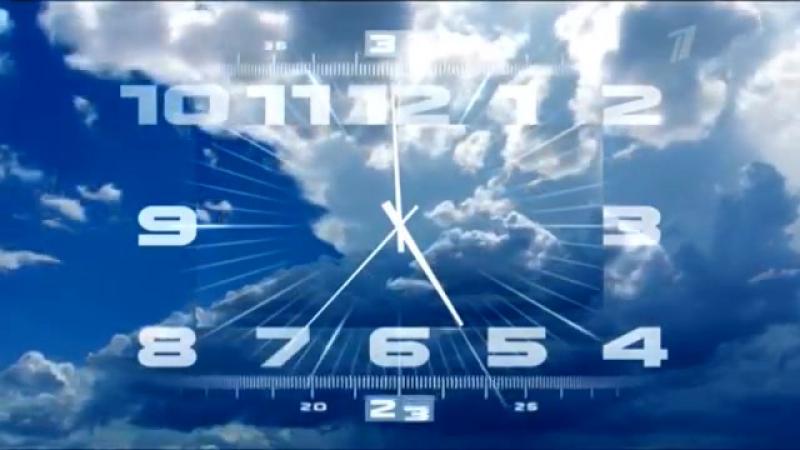 Часы во время профилактики (Первый канал 8, 17 июля 2017)