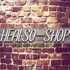 HEALSO-SHOP - Услуги FRONTAND|BACKEND разработки