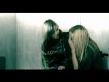 Vanilla Ninja I Know HD Official Video