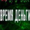 Ufo-bux Система Активной Реламы