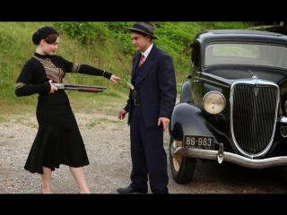 Бонни и Клайд (2013) 1 серия