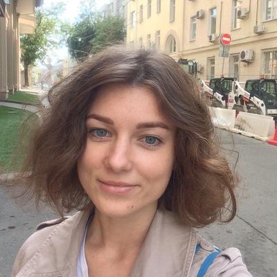Александра Баландина