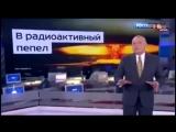 Дмитрия Киселева уличили в связях с Госдепом и поездках в США за счёт принимающей стороны