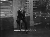 Алеша Пальцев. Вертопрах.