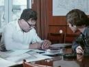 «Быть человеком» (1973) - драма, реж. Александр Игишев