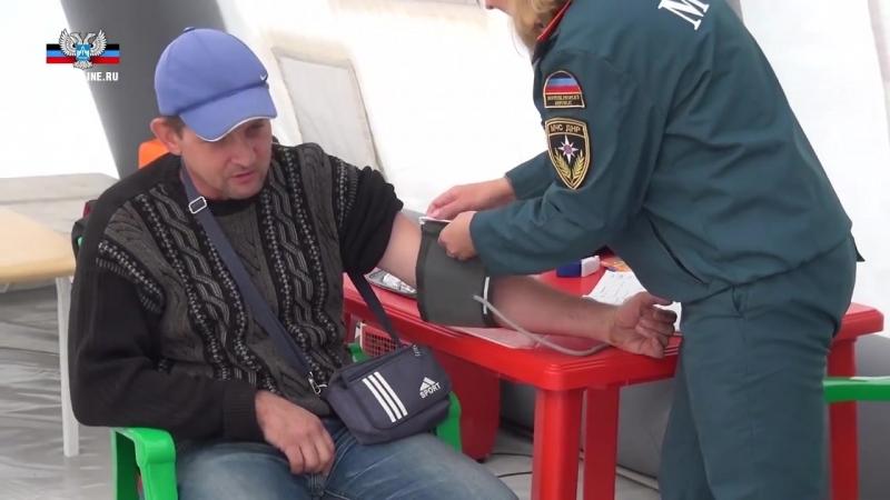 На таможенных пунктах пропуска функционируют пункты оказания помощи населению МЧС ДНР