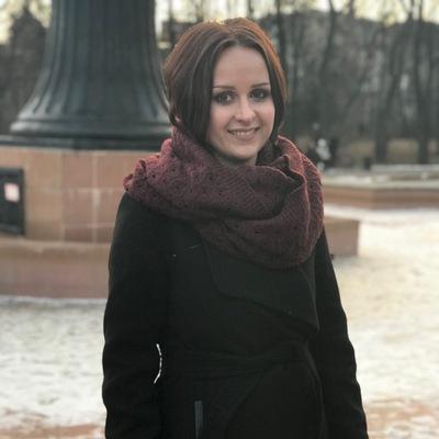 Юлия Юбрина