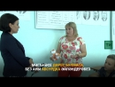 Казанның 33 мәктәбендә рус телле балаларга татар телен өйрәтү