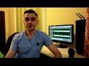 Отзыв на видеокурс Максима Ярушкина Техника фингерстайла