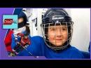 Первые выездные соревнования по хоккею. Детский хоккей АЗБУКИ СПОРТА.
