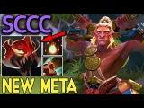 Sccc Dota 2 Troll Warlord New META Mask of Madness
