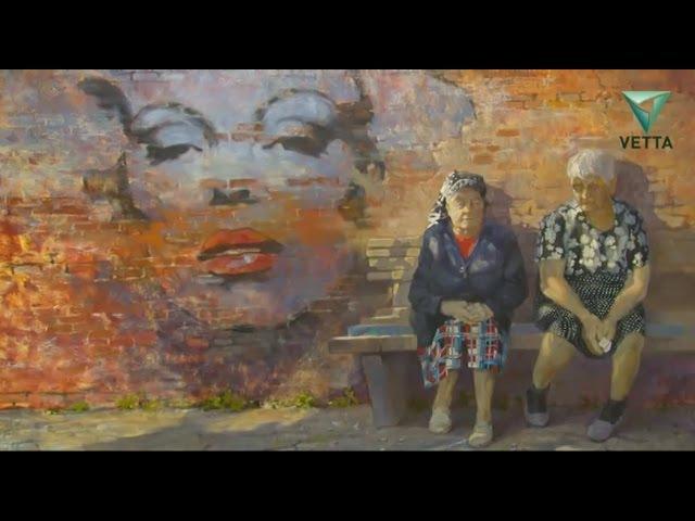 В Пермской художественной галерее открылась выставка